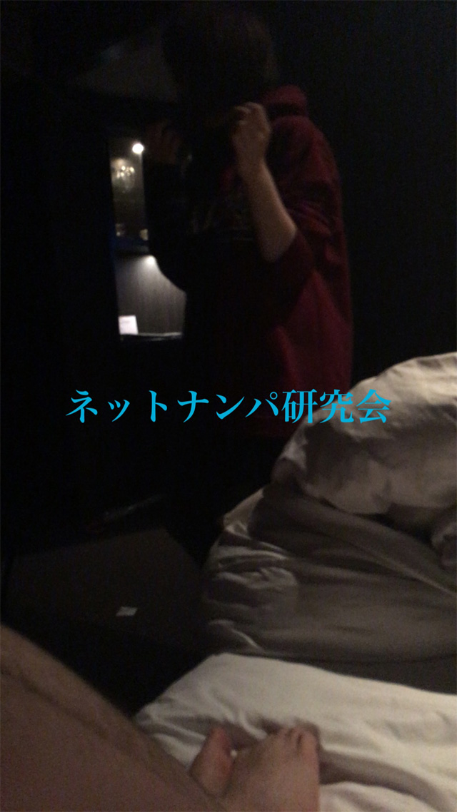 【ペアーズ】細くて巨乳 最高の体を持った福井のキャリアウーマン 【福井県】