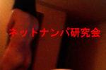 【タップル誕生】 男の見た目をまったく気にしない彼氏持ち美少女 【広島県】