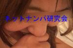 射精するまでひたすらま○ことお口を往復する元風俗NO1嬢【愛媛県】
