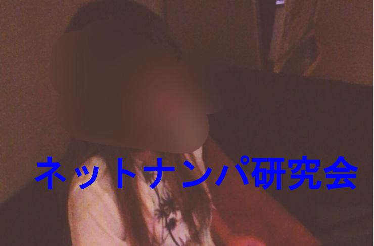 【YYC】 旦那とのセックスレスを一夜限りで埋めようとする人妻エロギャル【山梨県】