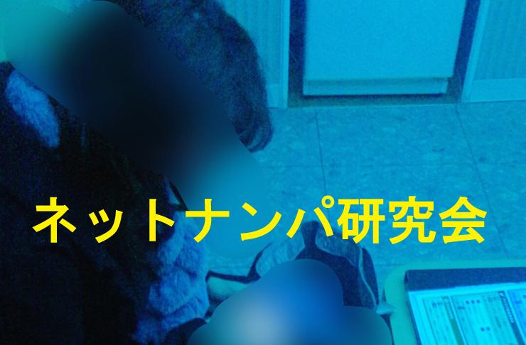 【タップル誕生】おちんちんをどこでも欲しがる劇団アイドル【長崎県】