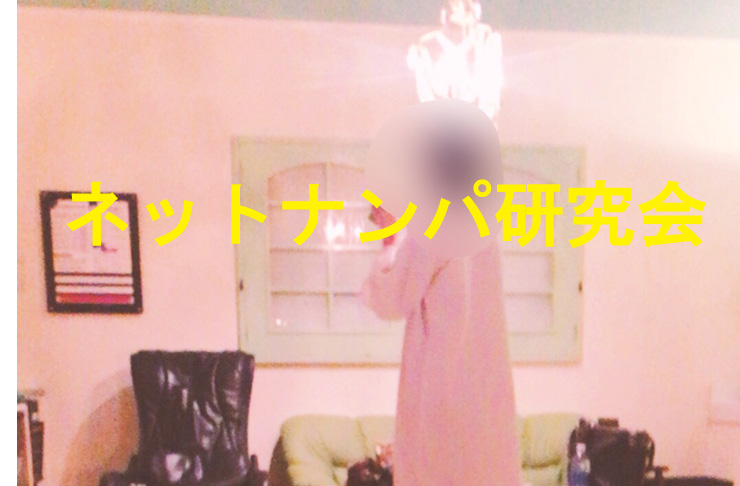 【With】体液まみれでぐちょぐちょどろどろの上戸彩似の美少女との性交【佐賀県】