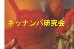【ペアーズ】処女なのにフェラテク抜群!!1ストロームの大きな可能性【岡山県】