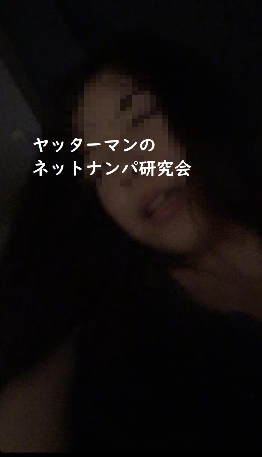 【タップル誕生】天然童顔の遊び人保育士【沖縄県】