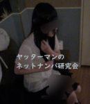 【タップル誕生】1000いいね超えの面食いエステティシャン【奈良県】