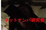 【スマ友】 島国出身 おめめくりくりの受付嬢 兵庫
