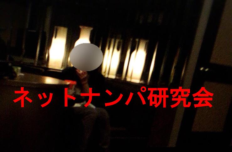 【タップル誕生】北九州の美女 元大学ミス代表【福岡県】