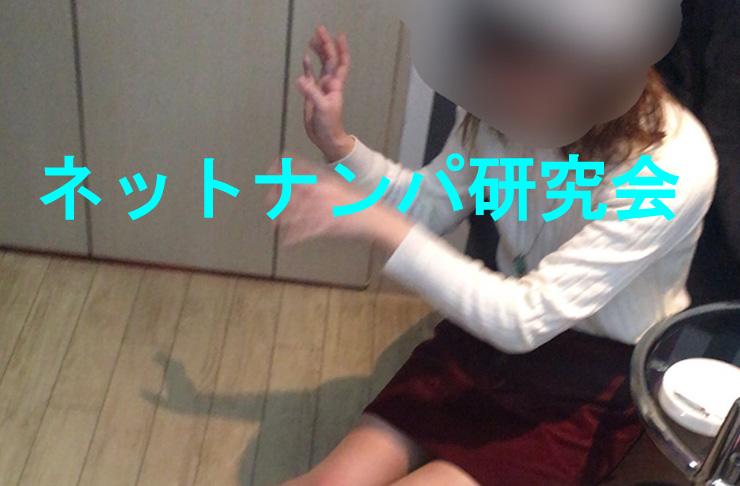 【with】白くてすべすべなむっちりお尻が素敵な中出しギャル【北海道】