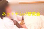 【タップル誕生】南国育ちの芋女の性欲解放の日常【宮崎県】