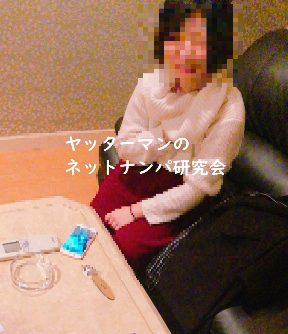 【With】タキ王国で5年守り続けた処女を頂き、ビッチ化させた話【神奈川県】